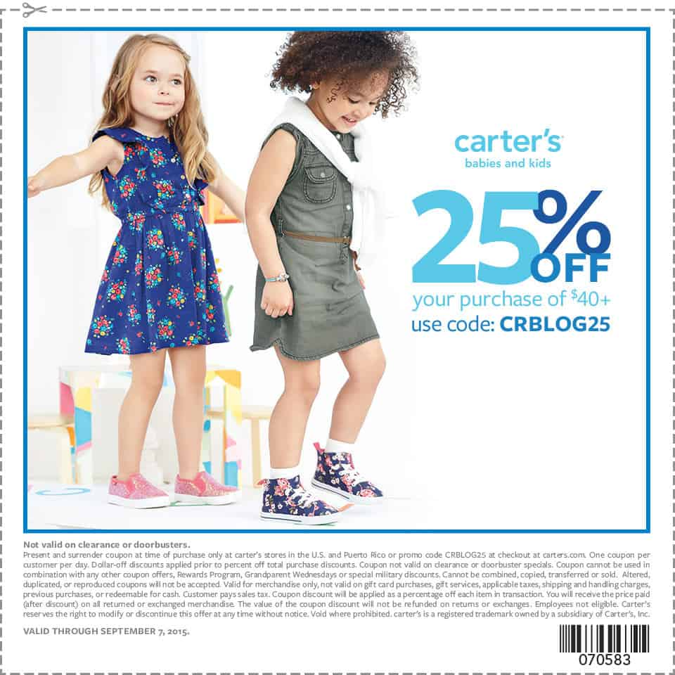 carters_coupon_blogger_081215